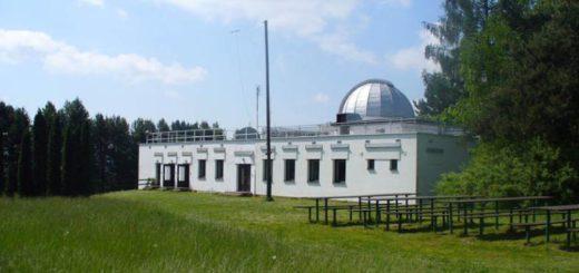 Hvězdárna v Úpici.